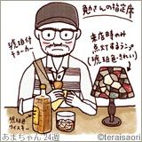 あまちゃん24