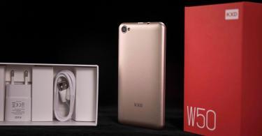 KXD W50 packaging
