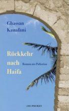 rückkehr nach haifa -ghassan kanafani