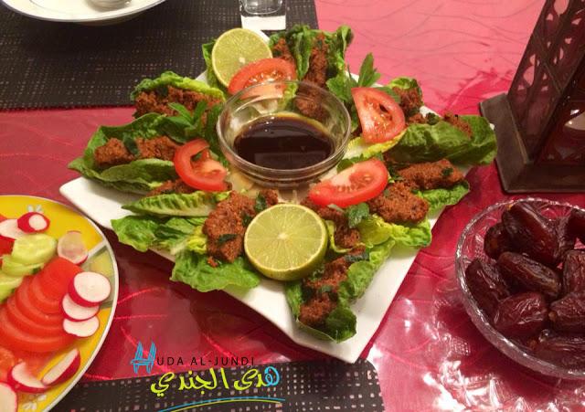 Kibbeh Nayye – Vegetarisch