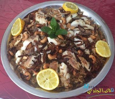 Sayadyie – syrische Fischermann's Kost