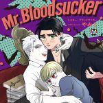 神父×吸血鬼(ショタジジイもいるよ!)【Mr.Bloodsucker】やみと