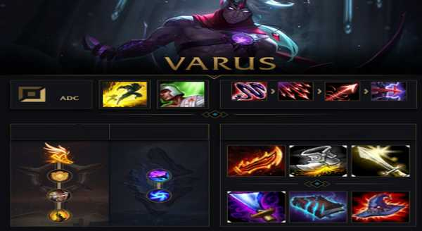 league of legends Build e runas para Varus