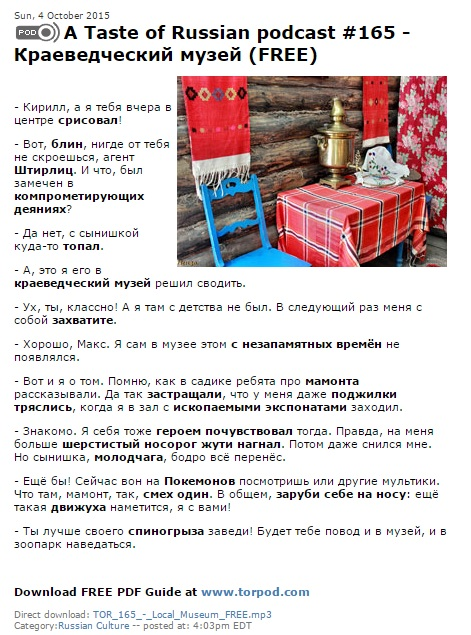 Taste of Russian #165