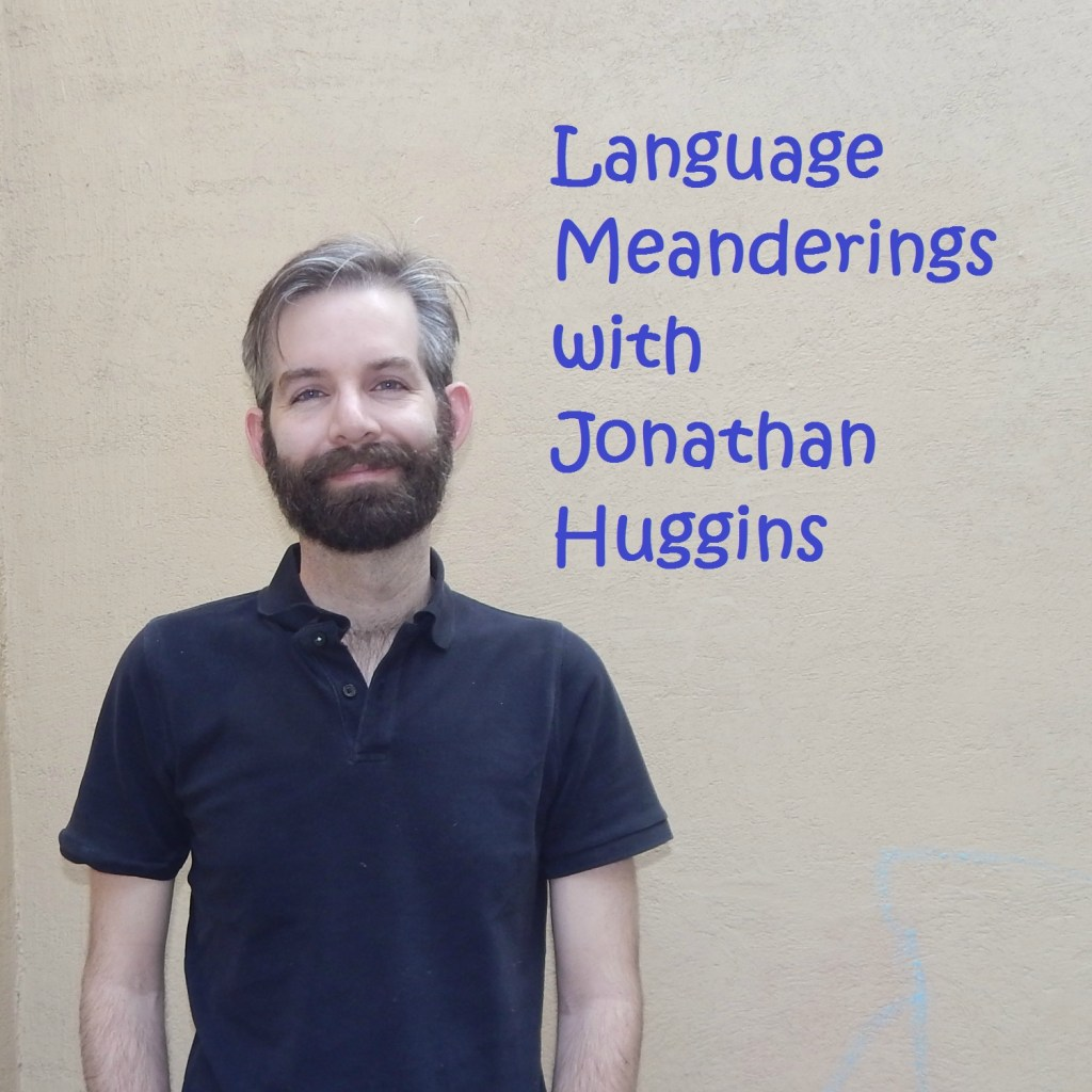 Follow the language meanderings of an English teacher and language enthusiast.