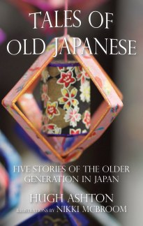 Tales-of-Old-Japanese-Generic