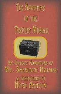 The-Adventure-of-the-Trepoff-Murder-Generic