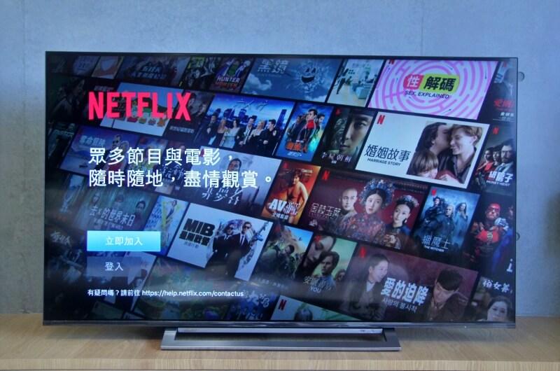 開箱 55U7900VS 日本東芝六真色 PRO 廣色域區域控光 4K 安卓智慧電視-東芝品質三年保固