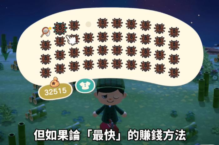 Animal Crossing Tarantula
