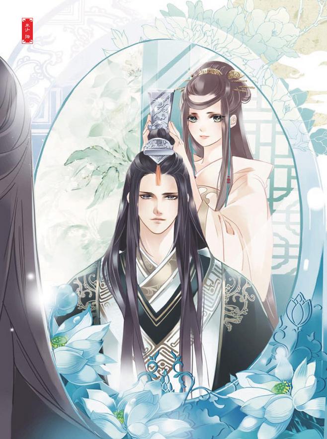 three lives three worlds 三生三世