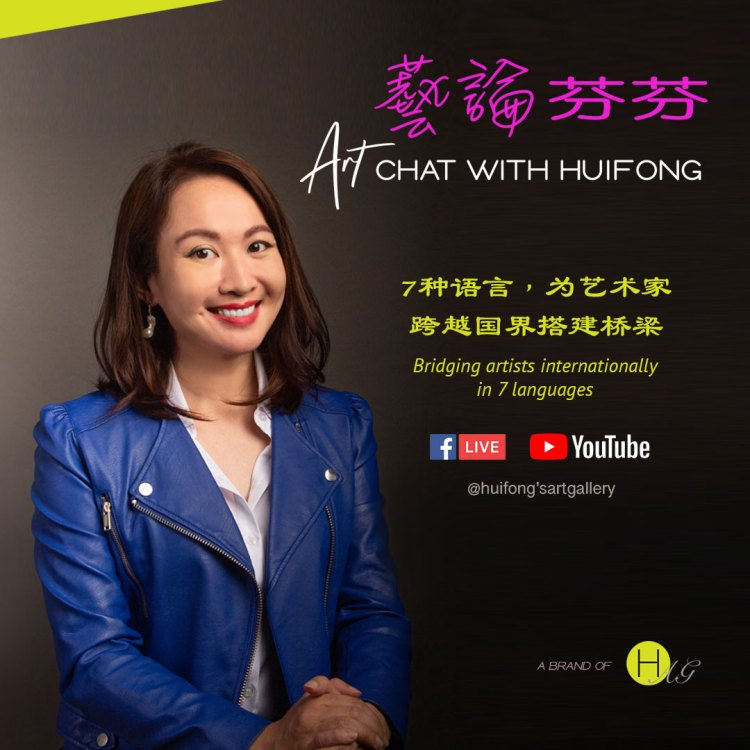 Art Chat with Huifong Banner