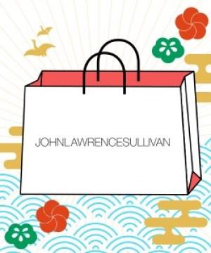 0FAW2017-JOHNLAWRENCESULLIVAN-50000_248_f098