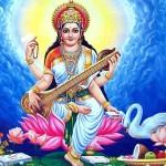 विद्याकी देवी सरस्वतीको पूजा आराधना गरी आज श्रीपञ्चमी मनाइँदै