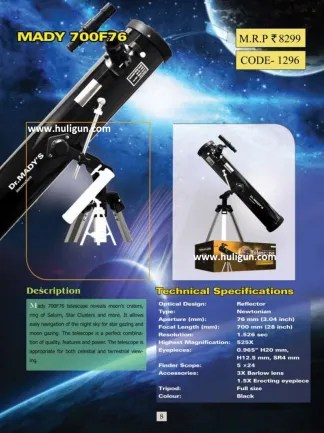 Dr Mady 76AZ Reflector Telescope Online India