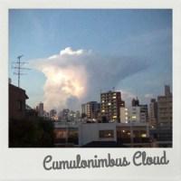 巨大積乱雲