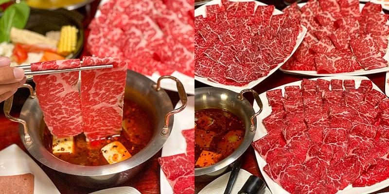 台南火鍋 『一郎一鍋』爸爸節限定套餐,帶爸爸來大口吃肉!吃肉盤吃到飽~ 和牛/伊比利豬火鍋 台南聚餐 