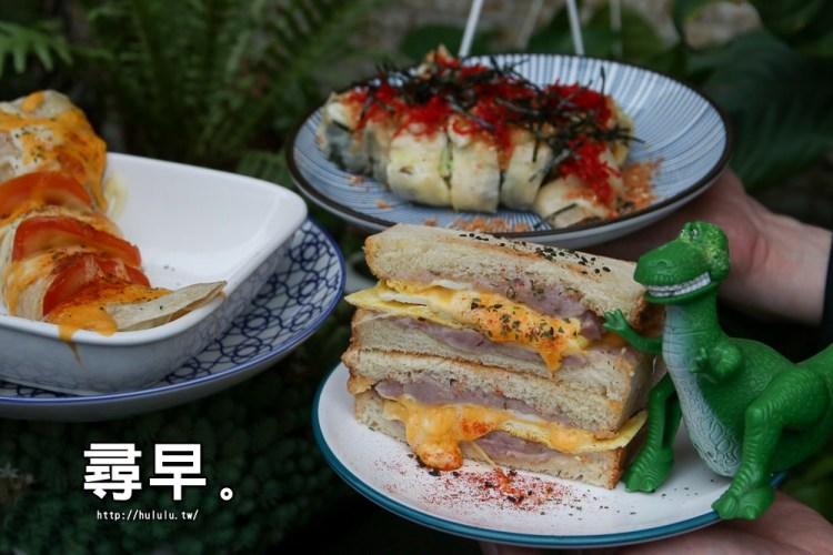 台南中西區 芋頭控快來!還有好吃皮蛋蛋餅!平價老宅早午食,尋找亦是尋早。『尋早早餐』|台南蛋餅|台南早餐|