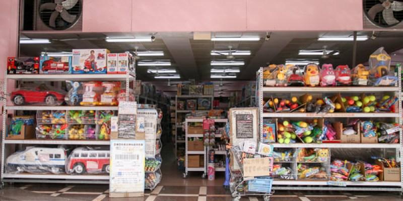 亞細亞Toys家族 品牌玩具 批發價格販售,推薦買玩具,文具,生活用品的地方。上萬種商品通通都有賣!