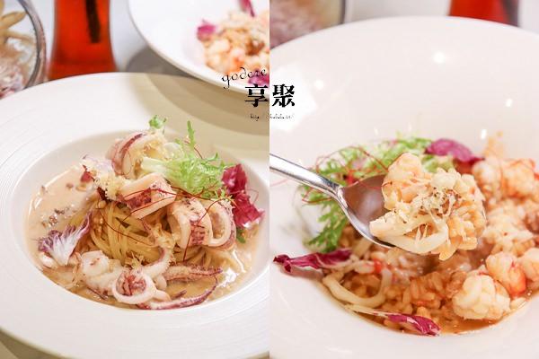 台南永康美食「享聚godere」永康的質感美味義式餐廳,餐點好味讓你想聚就來享聚。|永康聚餐|火鍋|義大利麵|