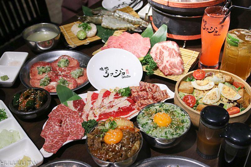 台南燒肉推薦「焼肉ショジョ Yakiniku SHOJO 」超歡樂的燒烤專門店,聚餐開PA來這就對啦!|安平|新菜單|