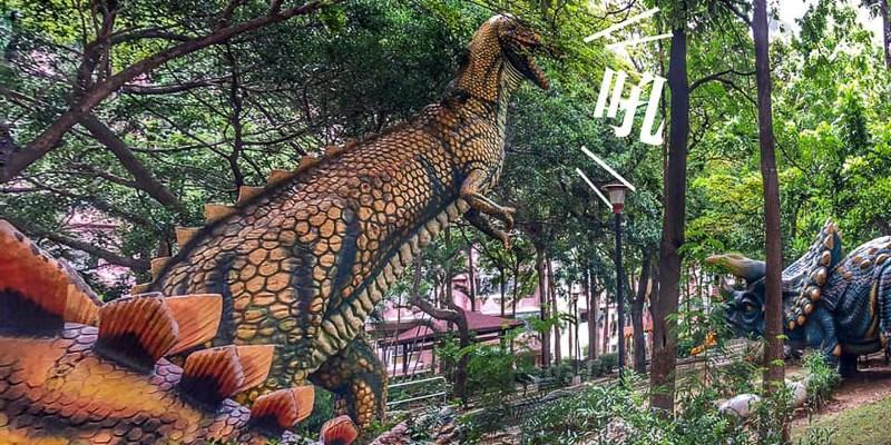 台南景點 什麼!台南市區居然出現大恐龍~歡迎來到侏羅紀公園~吼吼~~超巨大暴龍超吸晴 !免費景點 自由參觀 親子 長谷鳳凰城