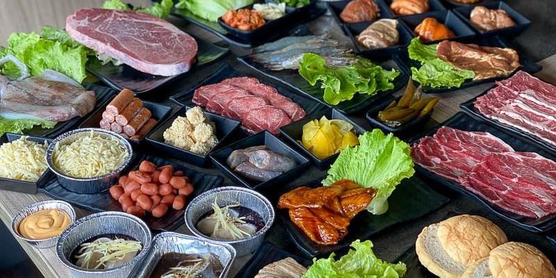 台南燒肉「愛烤愛對囉」超狂!口味最多的燒烤吃到飽!甜點推薦必點超美味!|台南燒肉推薦|吃到飽|