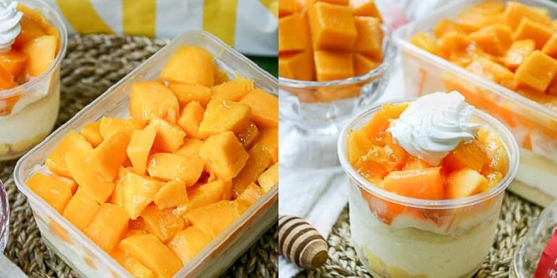 蛋糕推薦「橘村屋」芒果季限定!北海道鮮乳,濃滑卡士達就芒這一夏!芒果寶盒/芒果杯杯夏日上市!
