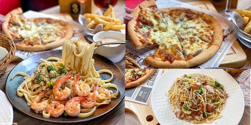 台南義式菜單『三胡町-Bistro』新菜單上市!百元義大利麵/燉飯/Pizza超划算!麵包/飲品無限供應!老宅庭園餐廳。|台南義大利麵|包廂聚餐|