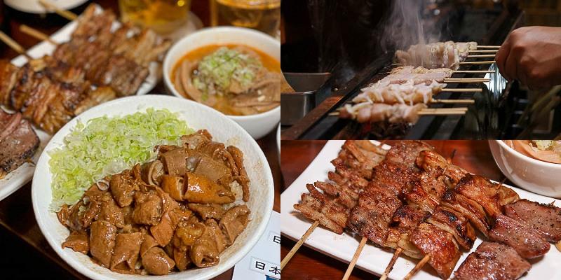 台南燒烤推薦「日本再生酒場-台南店」來自日本的專業燒烤,職人串燒料理!超美味內臟燒烤推薦。|台南宵夜|燒烤|