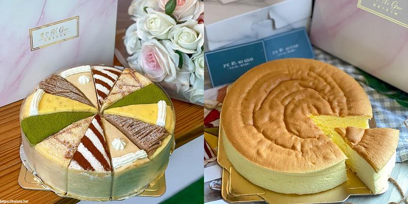 人氣千層「2度C Ni Guo 下午茶 純手工千層 彌月蛋糕」呼叫千層控!人氣必買彩色綜合千層蛋糕!|逢甲必買|