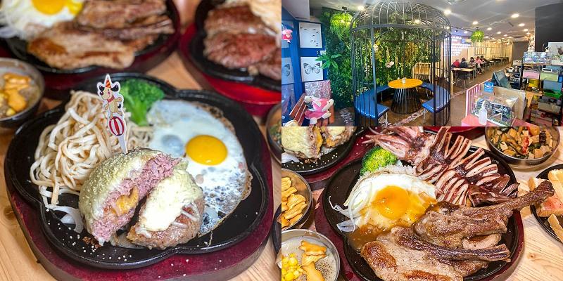 台南北區平價牛排推薦「神鷹Condor美式牛排」沙拉濃湯吐司餅乾飲料自助吧吃到飽!免費加飯或加麵!網美系牛排館 !