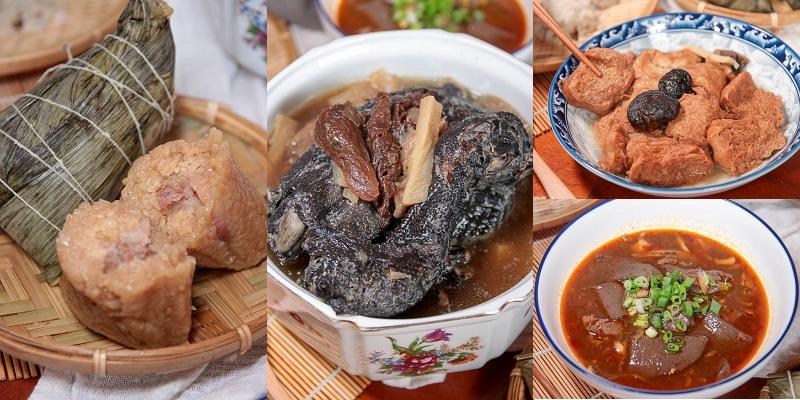 美食推薦「良品開飯」功夫方便菜!讓你輕鬆當大廚!年菜團圓推薦好味道。|團購美食|宅配美食|