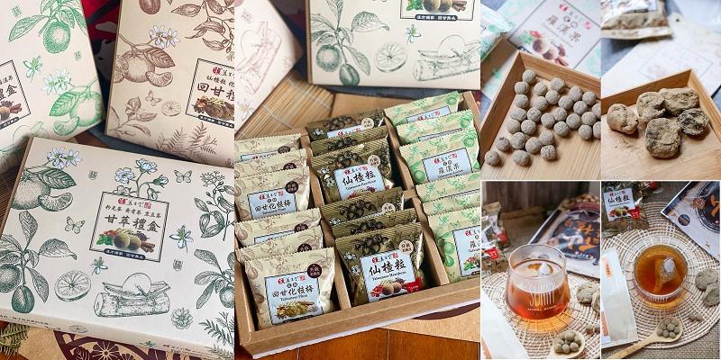 台南伴手禮 「益生堂 凡吉力」 新春禮盒!牛年送禮就要送到「心坎禮」!水果結合漢方獨特細膩品味。|台南伴手禮|