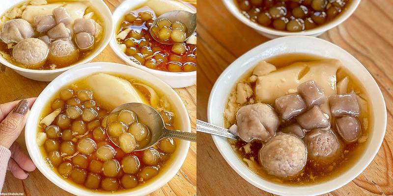 台南美食 純手工古早味綿密豆花香,安平運河旁的自製芋圓,珍珠美味甜湯。「瓦地加芋圓」 安平美食 台南下午茶 