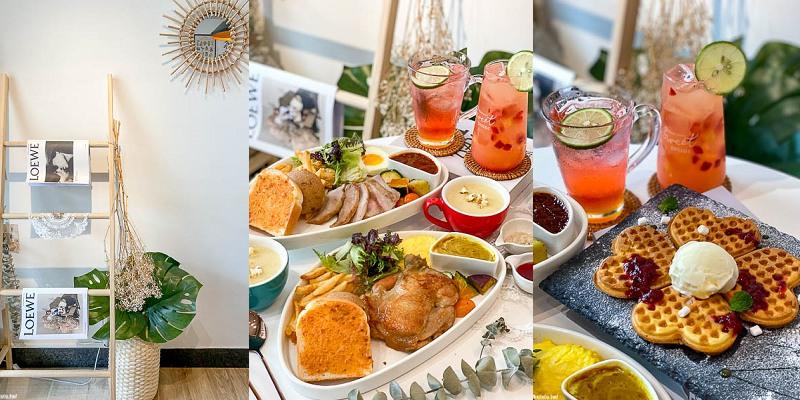 台南美食「日初午訪 Noon brunch」超質感韓式咖啡廳!米其林一星飯店主廚的星級早午餐!|台南早午餐|