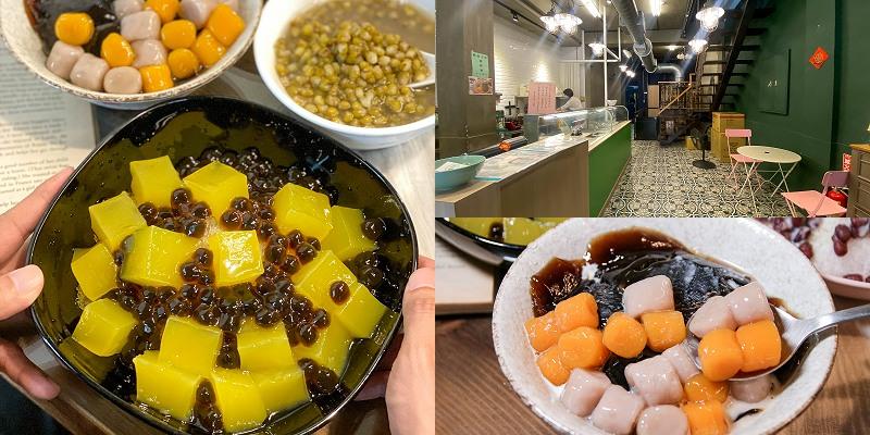 台南冰品「愛司綠豆湯」台南最美的平價冰品甜湯店。自煮餡料超實在。 紅豆湯 仙草 台南挫冰 民族路 