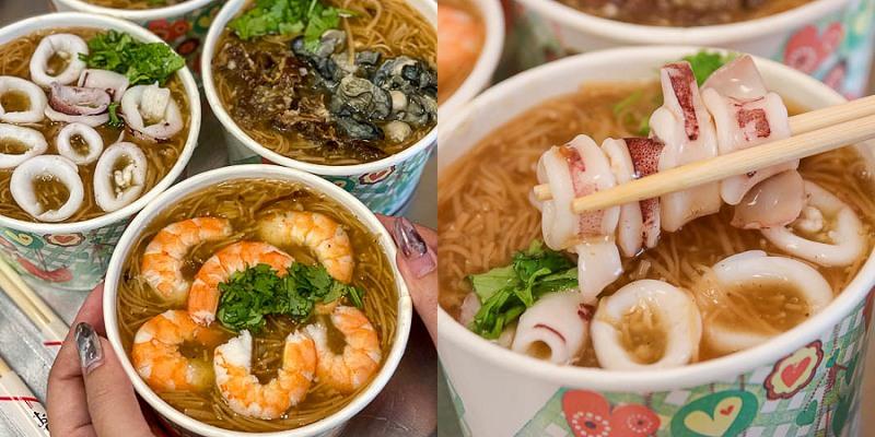 台南美食「賴記大腸麵線」吃蝦蝦不撥殼!大口吃蝦大口咬小卷超滿足。|國華街|友愛街美食推薦|