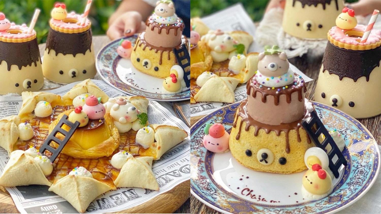 台南美食「雛菊餐桌」炸萌!熊熊遇見你!可愛到每天都想看到你。 台南甜點 