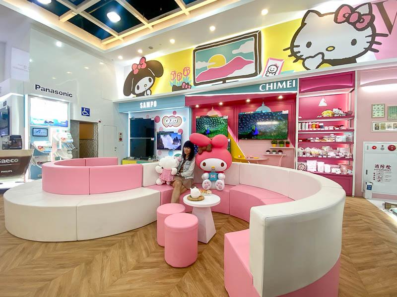 太萌啦!!全台第一間「全國電子X三麗鷗聯名店」在台南!Hello Kitty、My Melody、布丁狗、大眼蛙陪你挑電器。期間限定九折優惠!