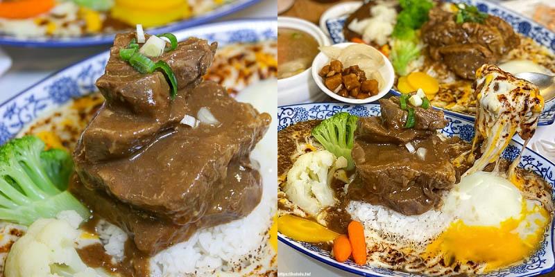 台南咖哩飯「貴一郎SRT咖哩」大塊和牛!大塊牛舌!日本A5和牛咖哩飯!升級版吃肉吃咖哩更痛快。醃洋蔥,蘿蔔任你吃!