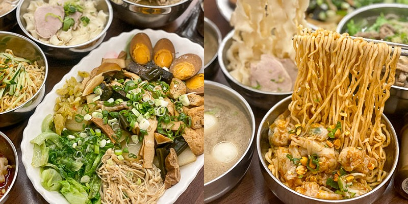 台南美食「一點小陽春麵」傳統麵香搭配麻辣味~50年的眷村古早味!平價好味道,內用冷氣開放!|台南銅板美食|