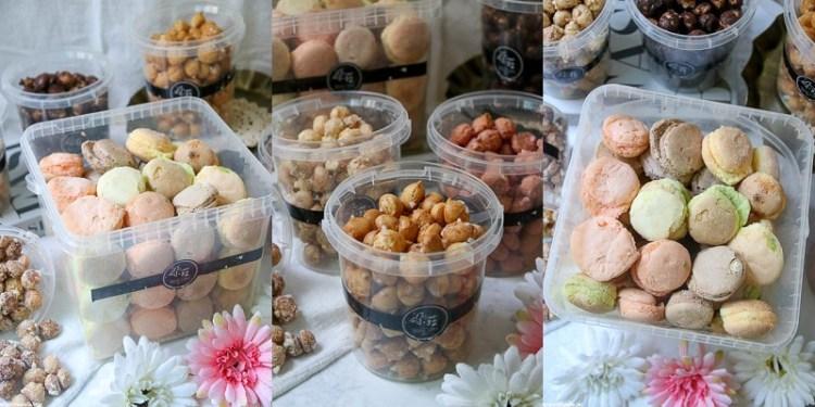 甜點推薦「Dora朵菈手工甜點烘焙」超療癒珍珠脆球/繽紛台式馬卡龍!純手工製作,日本糖法國奶油原物料。