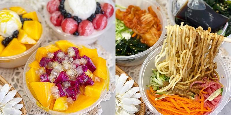 台南冰品「阿順冰菓室」涼麵/芒果冰新鮮上市!多汁酸甜透心涼~|台南挫冰|冰店|防疫期間外帶外送美食推薦|