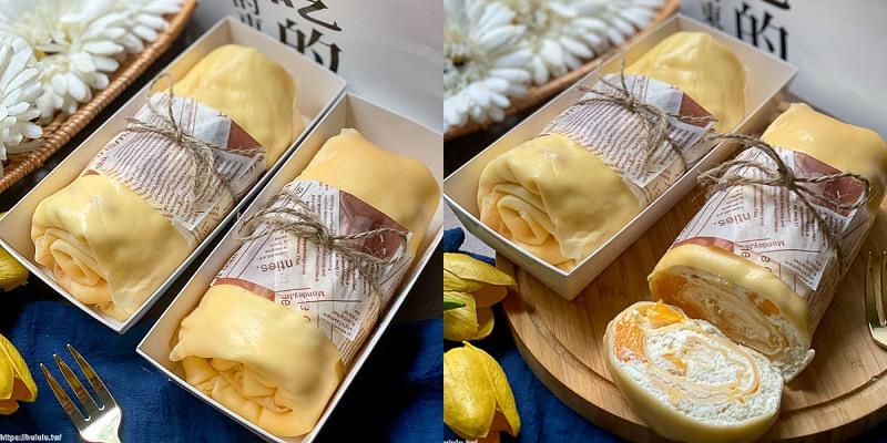 台南美食外帶甜點「Ying Ying Dessert」超人氣千層毛巾捲蛋糕!每次開單必秒殺!酸甜芒果超好吃。|台南人氣甜點|