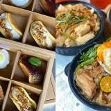台南餐盒外帶「kokoni cafe」半月燒寶盒新販售!六種口味一次滿足,百元丼飯餐盒一起開吃~|防疫期間外帶外送美食推薦|