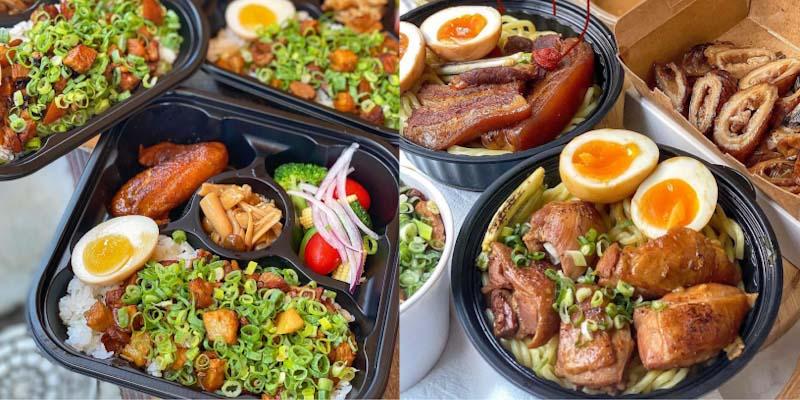 台南美食「Nani麵」什麼麵?!日式沾麵讓你在家感受道地日式沾麵風!大推滷肉飯,滷大腸。 餐盒外帶 台南外帶 防疫期間外帶外送美食推薦 