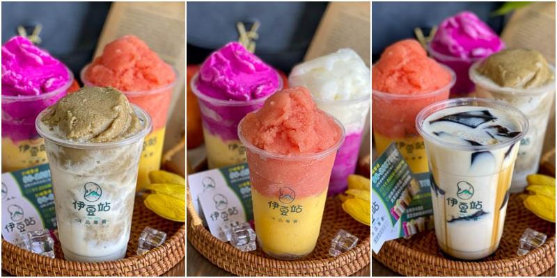台南美食「伊豆站冰沙」三杯$100 純天然水果製成的沁涼冰沙,自製冰沙看的見更安心,真材實料平價好喝超推薦!武聖路|武聖夜市美食|