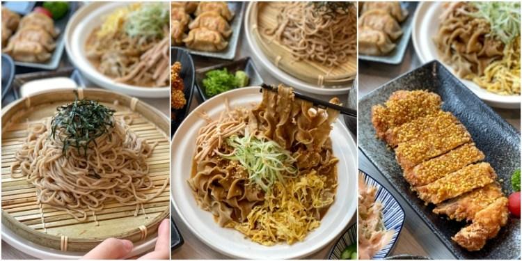 台南美食「有麥點手作料理」新店開幕!清爽系沾麵超開胃~濃郁系拌麵搭配蕎麥炸物,口感更升級~ |台南聚餐|東區餐廳|