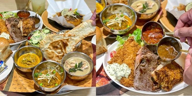 台南美食「Royal Host 樂雅樂餐廳」來自日本的風味!當日本土零確診,即享「牛排海鮮鮮蔬拼盤」第2份0元!三拼肉肉一次滿足。|台南聚餐|西門路|