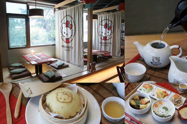 台南中西區 「HELLO KITTY 呷茶 Chat Day」台灣第一間KITTY茶館!全新菜單新上市!讓你呷茶吃巧又吃飽。|台南簡餐|新美街|開山路|延平邵王祠|